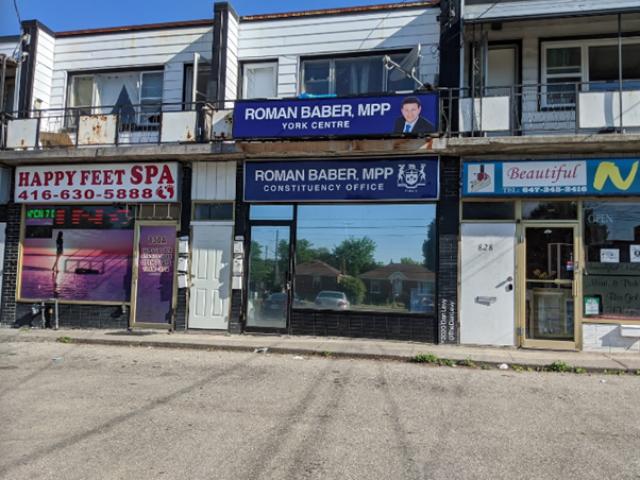 MPP Roman Barber office