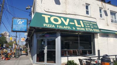 Tov-Li (3523 Bathurst St)