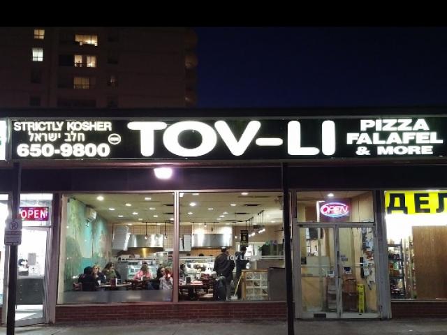 Tov-Li (5982 Bathurst St)